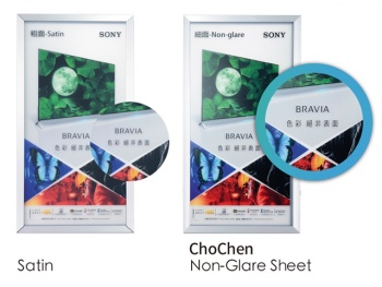 Non-glare sheet